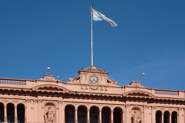 1024px casa rosada 1416771360 buenos aires argentina